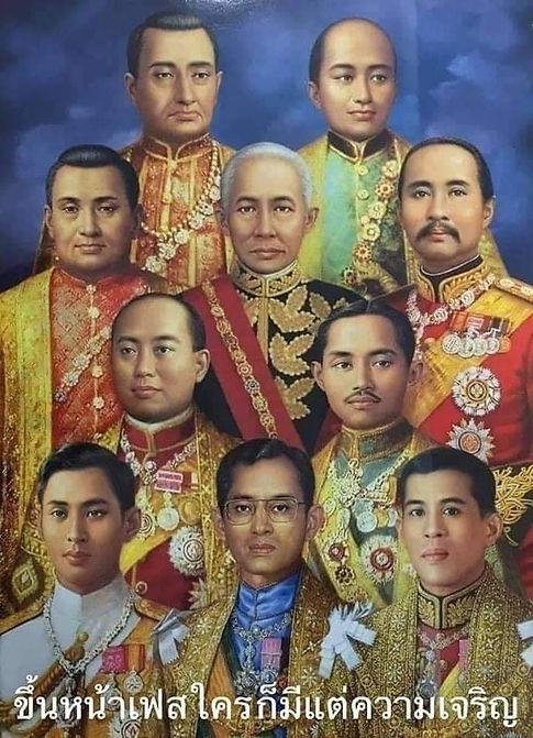 Die Könige von Thailand