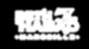 Logo BH Blanc.png