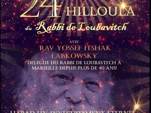 24éme Hiloula du Rabbi de Loubavitch