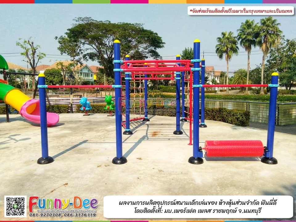 การติดตั้ง-อุปกรณ์สนามเด็กเล่น-รุ่นพิเศษ-ของ-หจก.ฟันนี่ดี-Playground-03