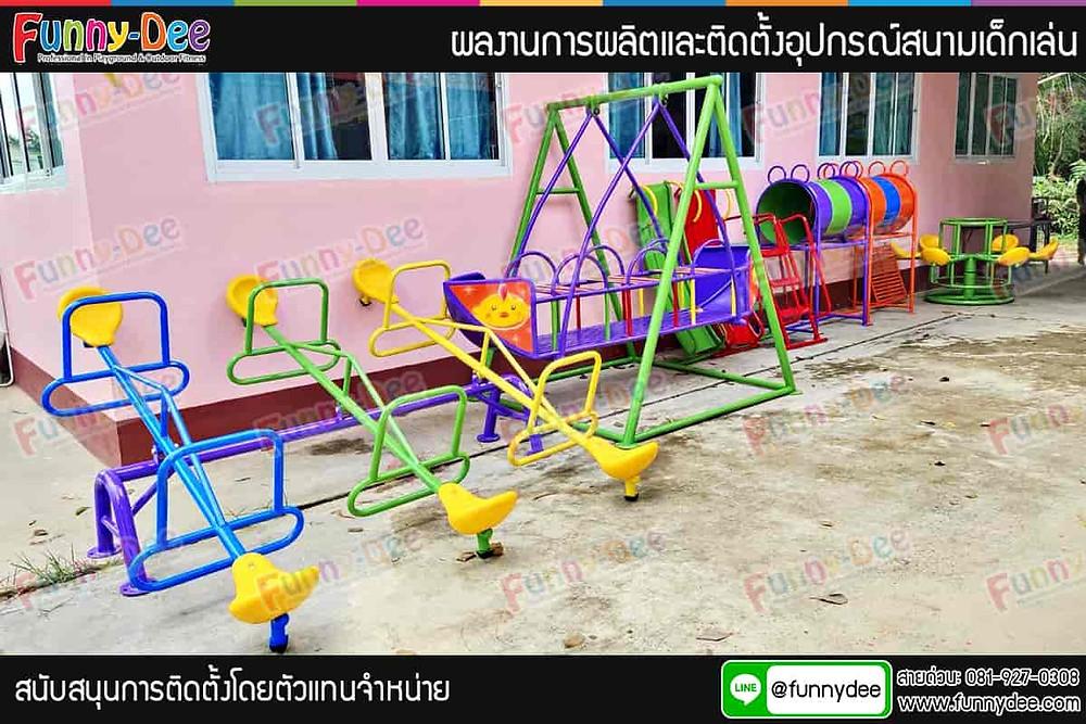 เครื่องเล่นสนามเด็ก, อุปกรณ์สนามเด็กเล่น, เครื่องเล่นสนามกลางแจ้ง, กระดานลื่น, เครื่องเล่นสนามในร่ม, เครื่องเล่นสนามเด็กเล่น, ของเล่นสนาม, เครื่องเล่นสนามราคาถูก, เครื่องเล่นกลางแจ้ง, เครื่องเล่นสนามเหล็ก, ราคาเครื่องเล่นสนามกลางแจ้ง, เครื่องเล่นเด็กกลางแจ้ง, ของเล่นเด็กกลางแจ้ง, ของเล่นสนามกลางแจ้ง, กระดานลื่นเหล็ก, เครื่องเล่นปีนป่าย