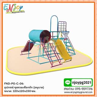 FND-PG-C-06: อุปกรณ์ ชุดรวมเชือกถัก (อนุบาล)