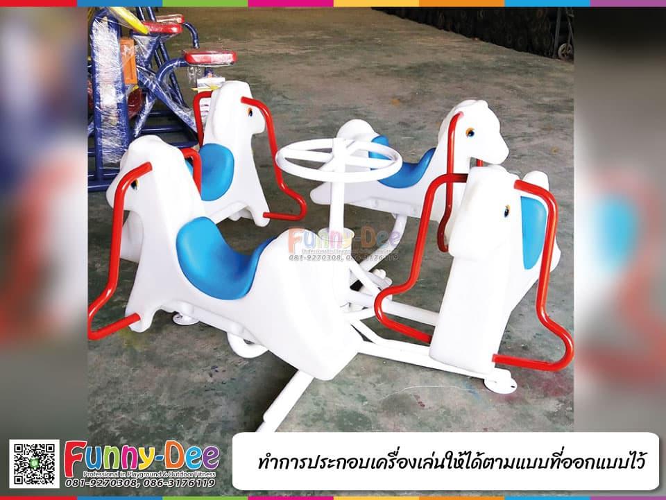 4. ประกอบเครื่องเล่นกลางแจ้ง เครื่องออกกำลังกายกลางแจ้ง และอุปกรณ์สนามเด็กเล่น