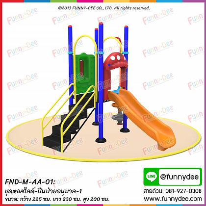 FND-M-AA-01 : ชุดหอสไลด์-ปีนป่ายอนุบาล-1