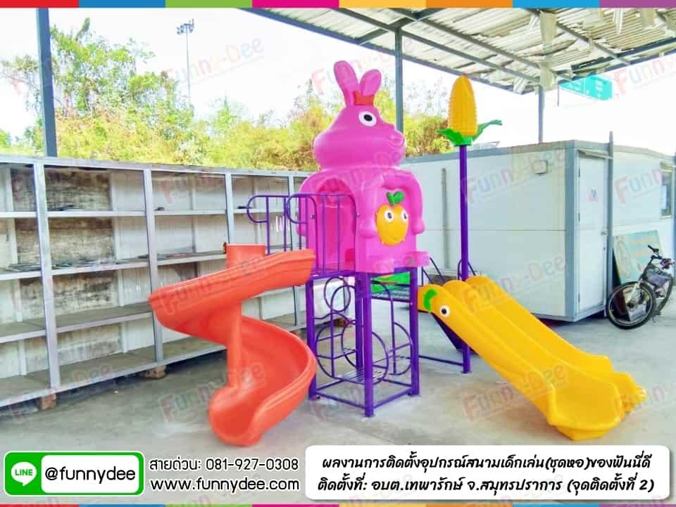 ผลงานการผลิตอุปกรณ์สนามเด็กเล่นประเภทชุดหอ ติดตั้งที่อบต.เทพารักษ์ จ.สมุทรปราการ ภาพที่ 05