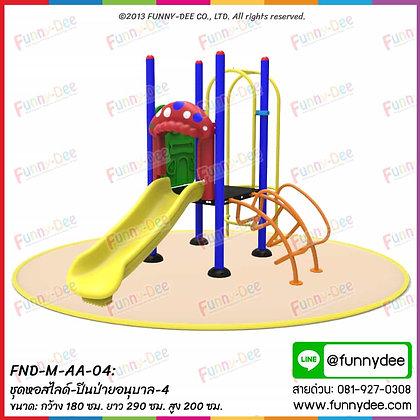 FND-M-AA-04 : ชุดหอสไลด์-ปีนป่ายอนุบาล-4
