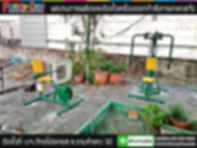 Outdoor-Fitness-Funnydee-Website-Bhatara