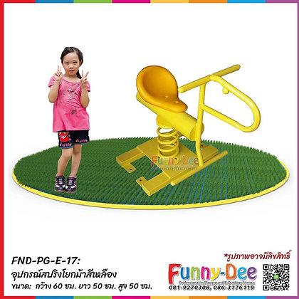 FND-PG-E-17 : อุปกรณ์สปริงโยกม้าสีเหลือง