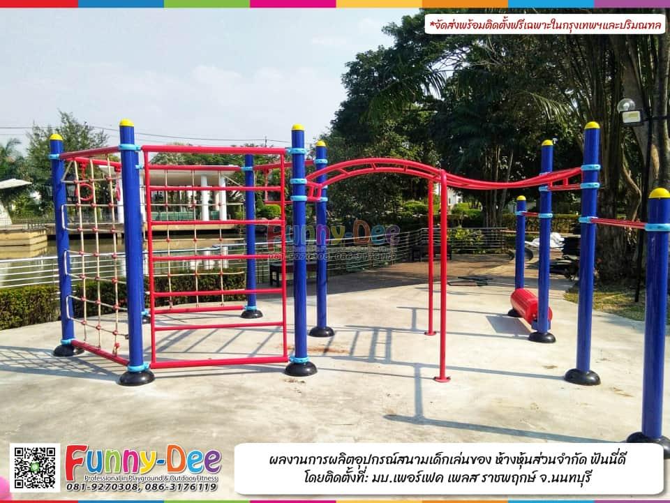 การติดตั้ง-อุปกรณ์สนามเด็กเล่น-รุ่นพิเศษ-ของ-หจก.ฟันนี่ดี-Playground-05