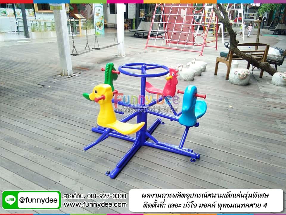 ม้าหมุนหรรษา4ที่นั่ง-อุปกรณ์สนามเด็กเล่น-เครื่องเล่นสนามเด็ก-02