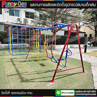 การติดตั้งอุปกรณ์สนามเด็กเล่น เขตดอนเมือง กรุงเทพ-05