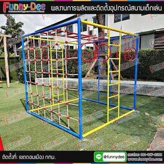 การติดตั้งอุปกรณ์สนามเด็กเล่น เขตดอนเมือง กรุงเทพ-09