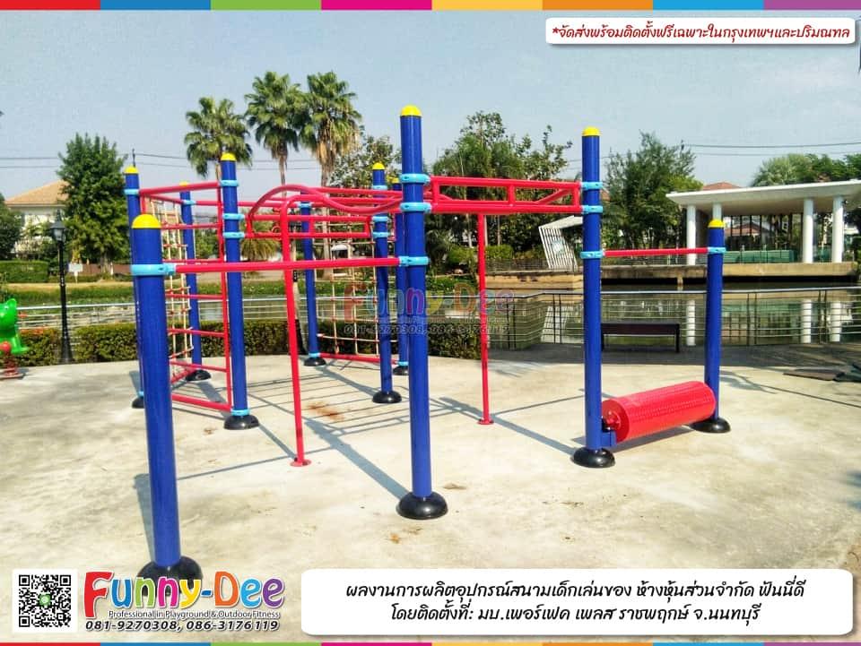 การติดตั้ง-อุปกรณ์สนามเด็กเล่น-รุ่นพิเศษ-ของ-หจก.ฟันนี่ดี-Playground-06