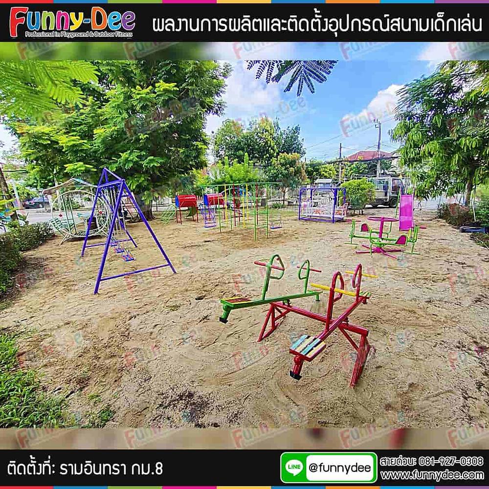 เครื่องเล่นสนามเด็ก, อุปกรณ์สนามเด็กเล่น, เครื่องเล่นสนามกลางแจ้ง, กระดานลื่น, เครื่องเล่นสนามในร่ม, เครื่องเล่นสนามเด็กเล่น, ของเล่นสนาม, เครื่องเล่นสนามราคาถูก, เครื่องเล่นกลางแจ้ง, เครื่องเล่นสนามเหล็ก, ราคาเครื่องเล่นสนามกลางแจ้ง, เครื่องเล่นเด็กกลางแจ้ง, ของเล่นเด็กกลางแจ้ง, ของเล่นสนามกลางแจ้ง, กระดานลื่นเหล็ก, เครื่องเล่นปีนป่าย, ชุดหอ