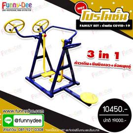 FND-Family-SET-03.jpg