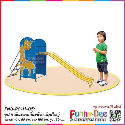 FND-PG-H-05 : อุปกรณ์กระดานลื่นหน้าการ์ตูนใหญ่