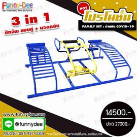 FND-Family-SET-10.jpg