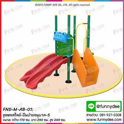 FND-M-AB-01 : ชุดหอสไลด์-ปีนป่ายอนุบาล-5