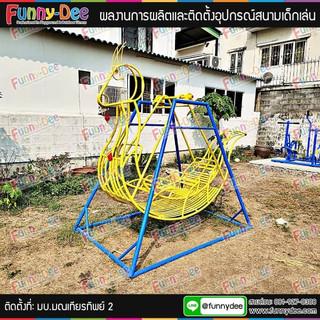 การติดตั้งเครื่องออกกำลังกายกลางแจ้ง และอุปกรณ์สนามเด็กเล่น