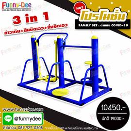 FND-Family-SET-02.jpg
