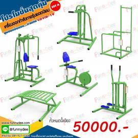 Outdoor-Fitness-Equipments-SS-01-4X4.jpg