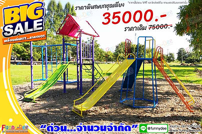 Playground-Promotion.jpg