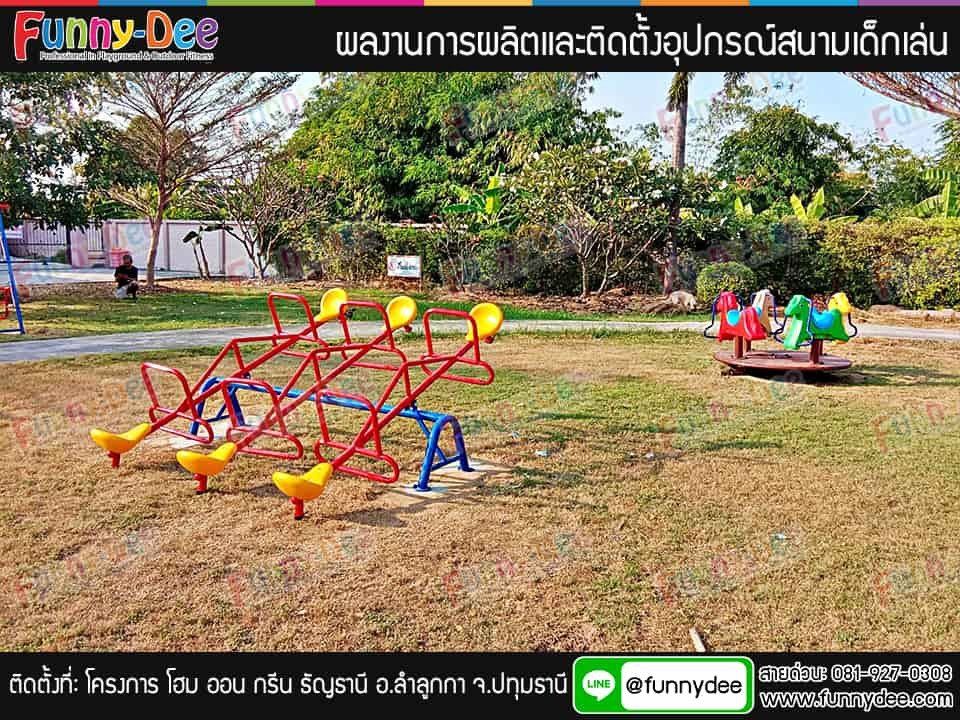 ผลงานการติดตั้งอุปกรณ์สนามเด็กเล่น ติดตั้งที่ โครงการ โฮม ออน กรีน ธัญธานี อ.ลำลูกกา จ.ปทุมธานี ภาพที่ 08