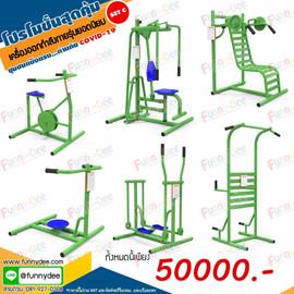 Outdoor-Fitness-Equipments-SS-03-4X4.jpg