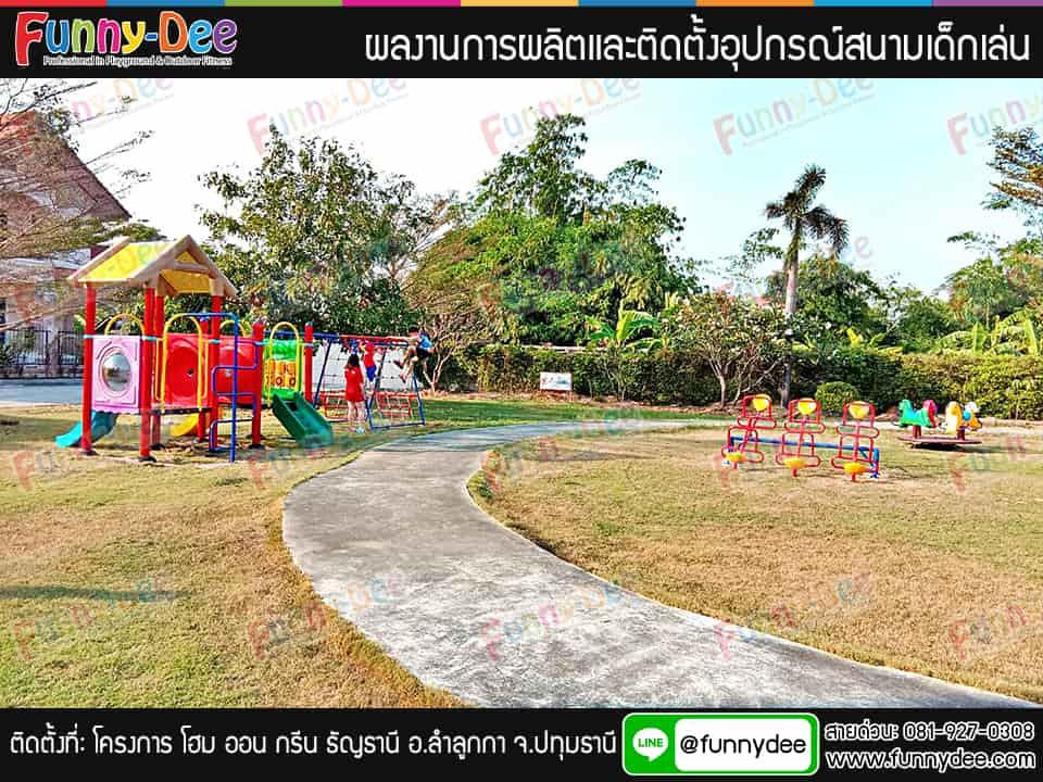 ผลงานการติดตั้งอุปกรณ์สนามเด็กเล่น ติดตั้งที่ โครงการ โฮม ออน กรีน ธัญธานี อ.ลำลูกกา จ.ปทุมธานี ภาพที่ 04