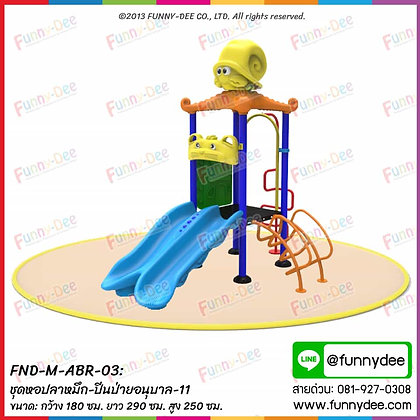FND-M-ABR-03 : ชุดหอปลาหมึก-ปีนป่ายอนุบาล-11