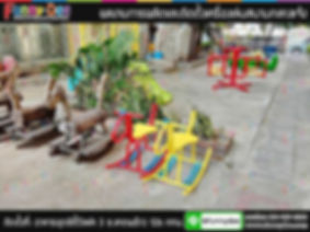 Google-Playground-OutdoorFitness-Funnyde