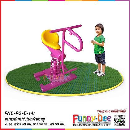 FND-PG-E-14 : อุปกรณ์สปริงโยกม้าชมพู