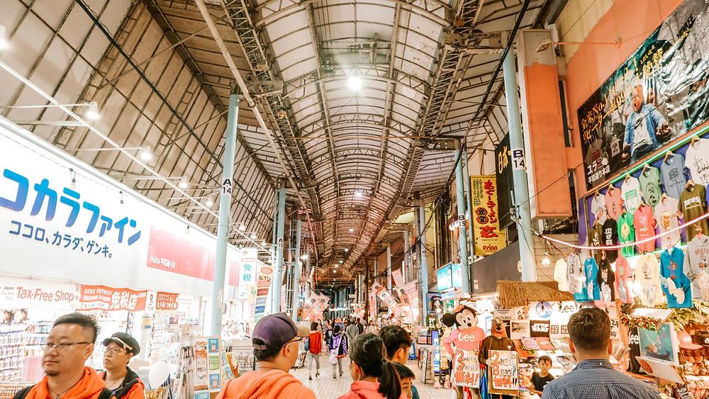 Naha City Makishi Markets Japan Okinawa