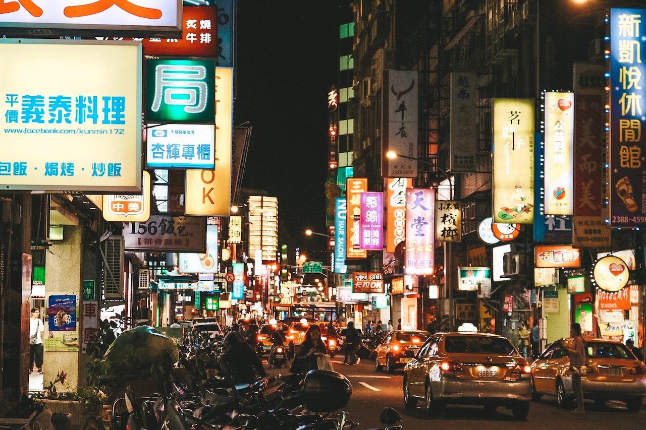 Taipei Night markets Taiwan