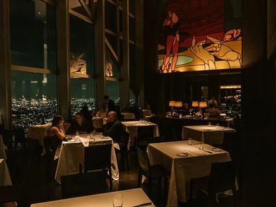 New York Bar and Grill restaurant Park Hyatt Hotel Tokyo