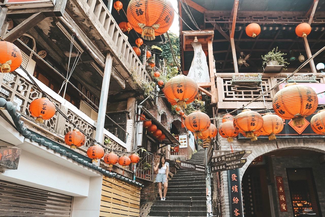 Juifen old street Taiwan Taipei lanterns