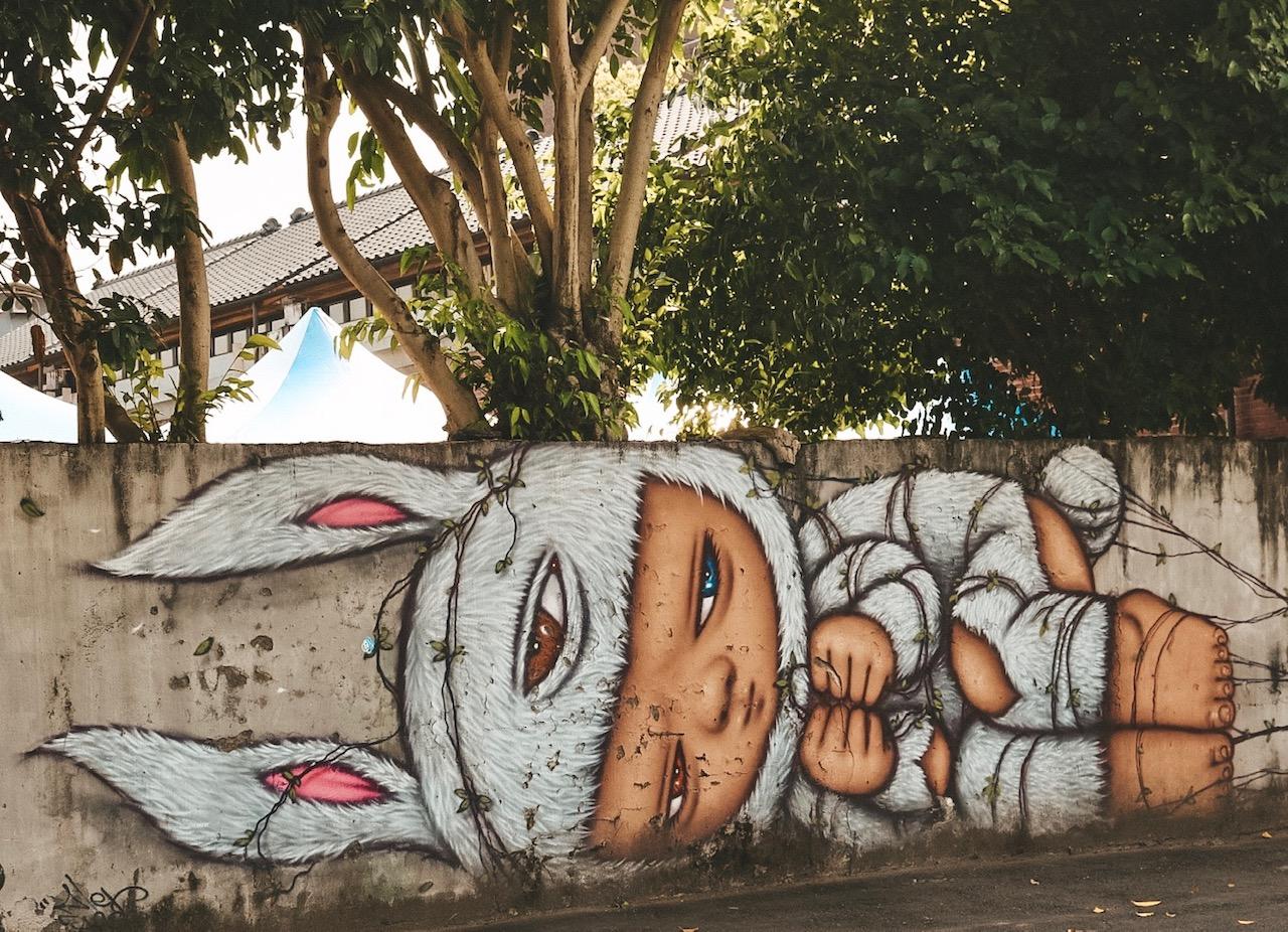 Huashan Creative Park taipei Taiwan Street art