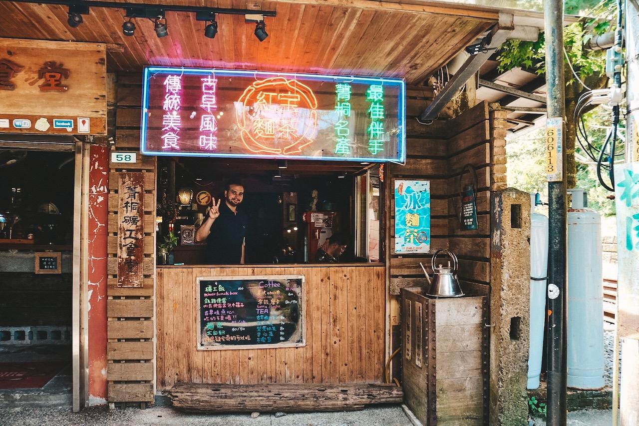 Pingxi Taiwain Taipei Railway miners cafe