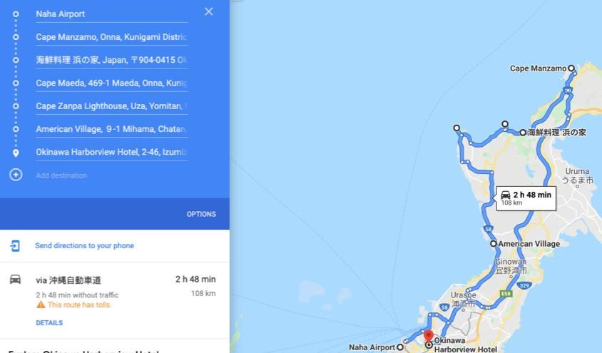 Naha Okinawa Road Trip map travel guide
