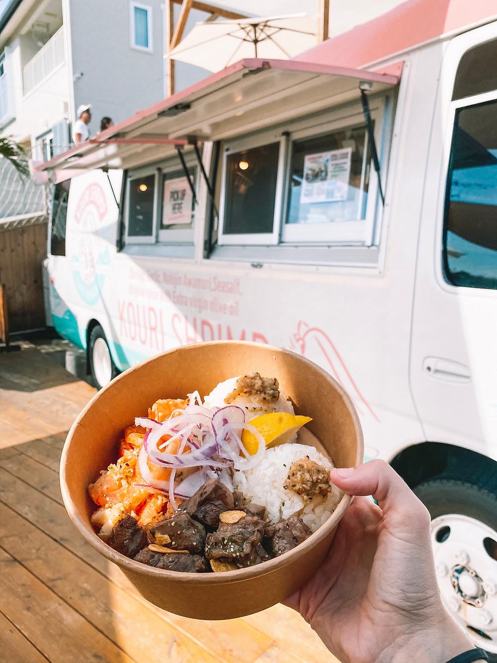 Kouri Shrimp Kouri Island Okinawa food