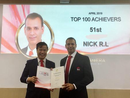 ERA TOP 100 AWARD