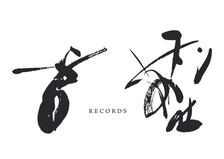 kotodama_logo.jpg