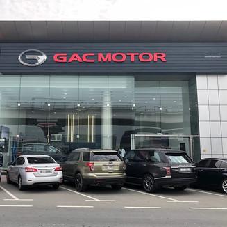 GAC Motor dubai