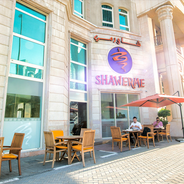SHAWERME restaurant