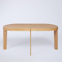Skinny Coffee Table