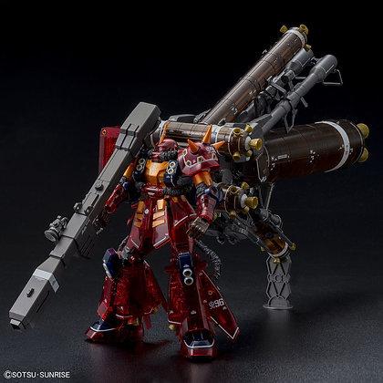 "Psycho Zaku (Ver. Ka) ""Gundam Thunderbolt"" Bandai MG 1/100"