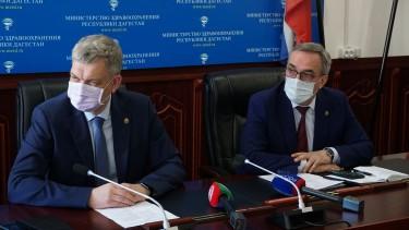 В медорганизациях Дагестана внедряют новейшие информационные системы