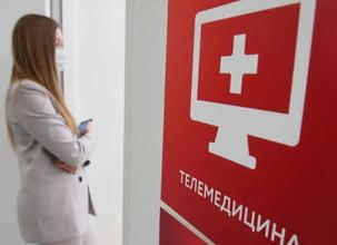 Российская Газета RG.RU: Электронный фармаколог начал выписывать лекарства больным