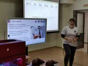 СтГМУ: Участники «Школы студенческого актива СтГМУ» познакомились с  продуктами АО «Соцмедика»