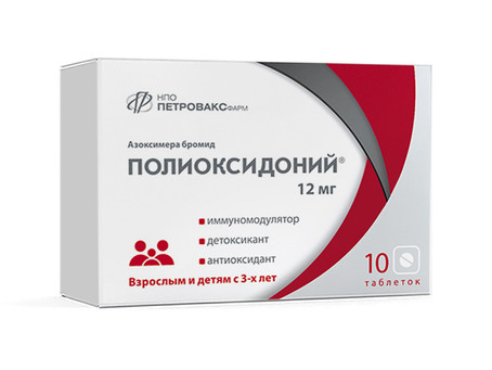 """""""Полиоксидоний"""" при лечении COVID-19."""